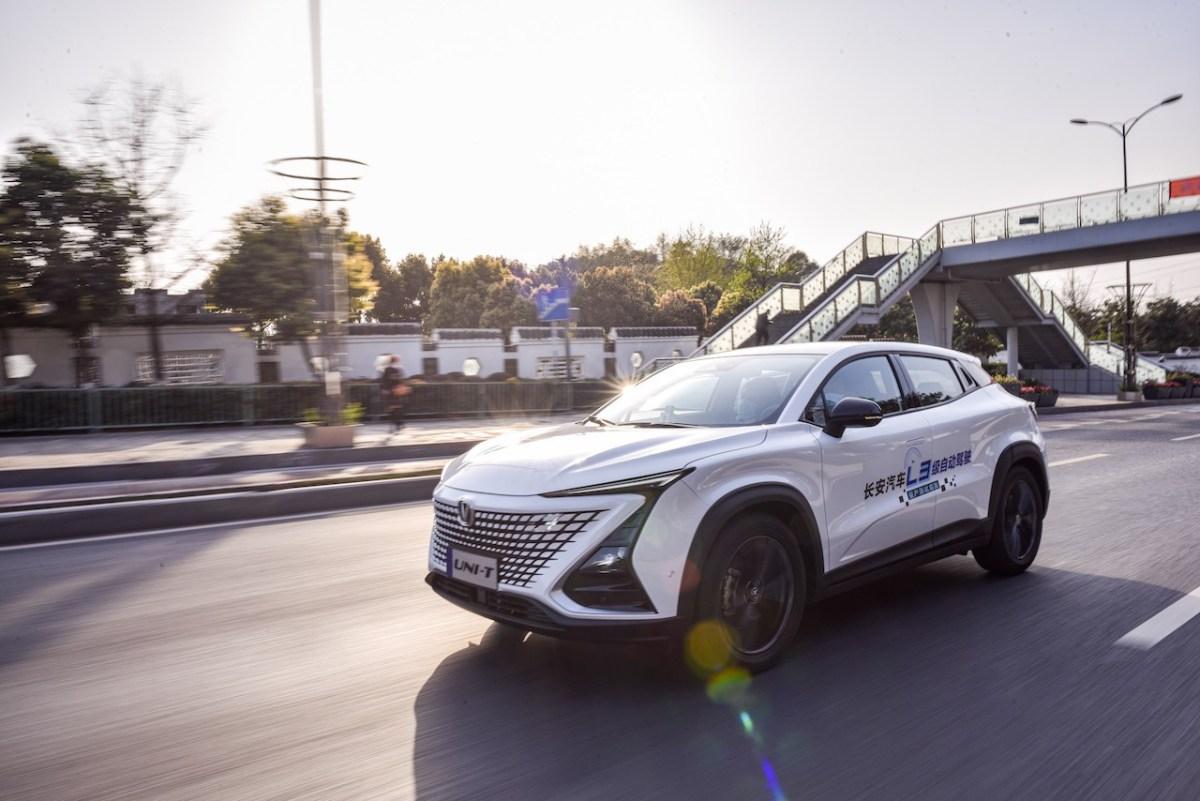 self-driving changan mobility autonomous driving l3 level 3