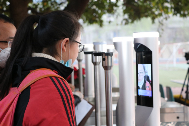 Why edtech AI hasn't caught on in China's public schools · TechNode