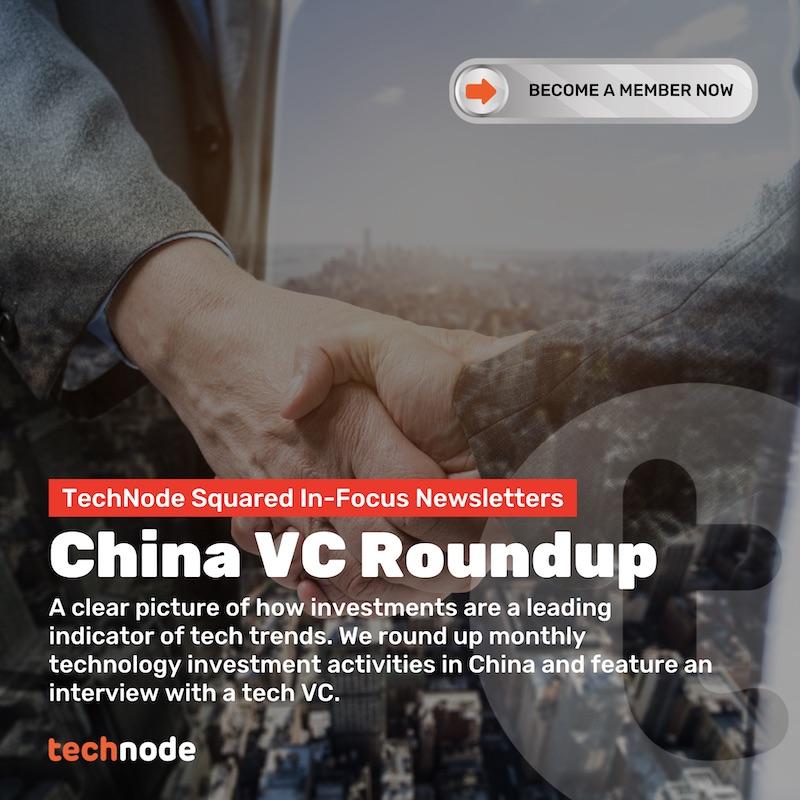 China Vc roundup sidebar