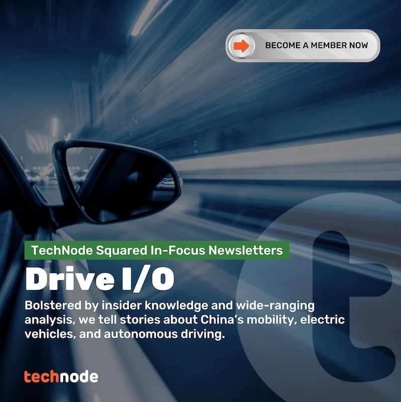 Drive I/O sidebar