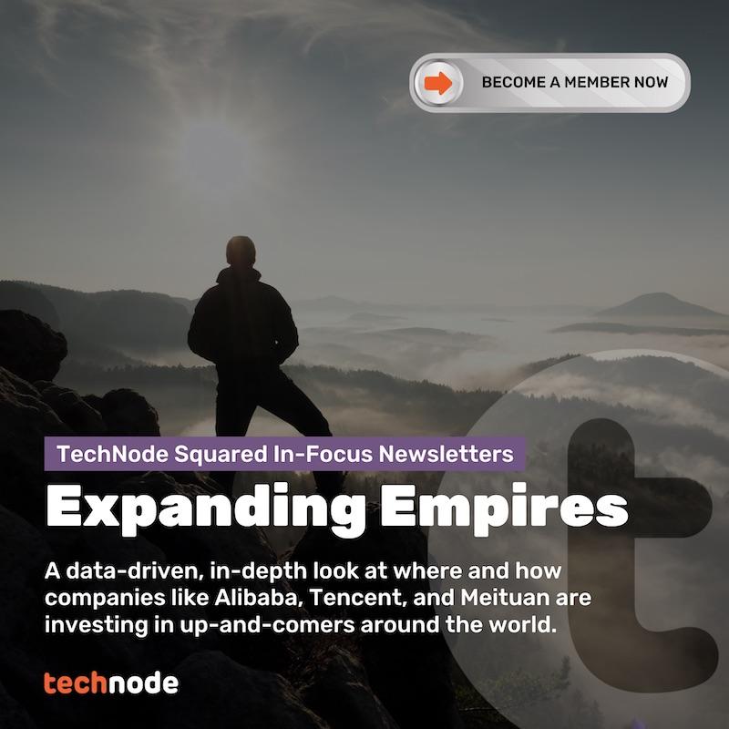 Expanding empires sidebar