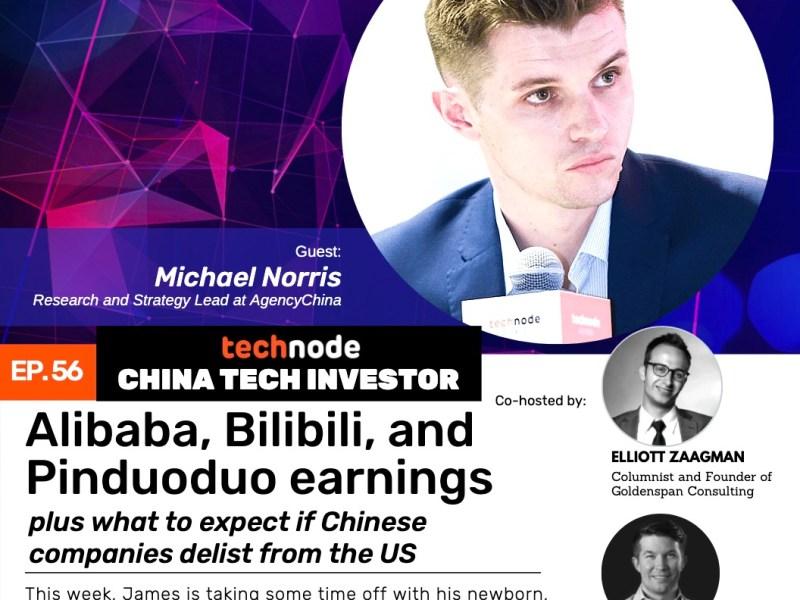 China tech investor Alibaba Bilbili Pinduoduo
