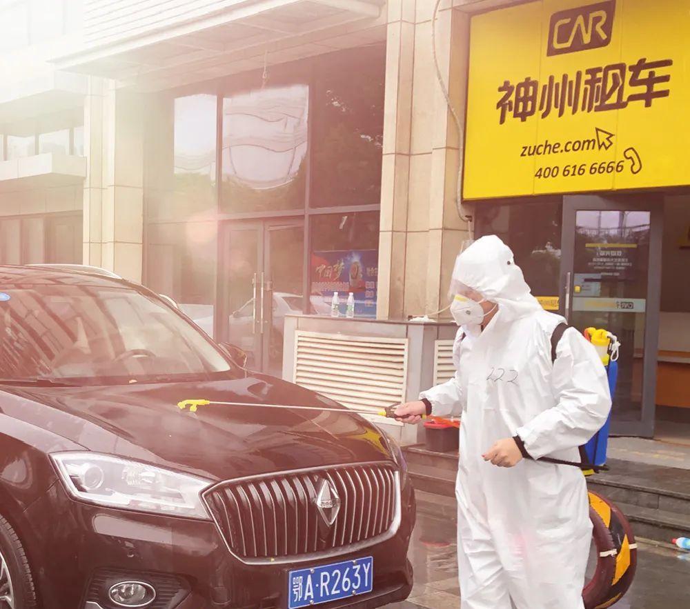 mobility china wuhan covid-19 luckin coffee car inc saic ride-hailing