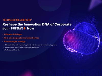 TechNode Corporate Membership