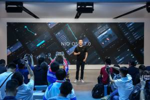 Hands-free driving for Nio cars coming in October - TechNode | Latest news and trends about tech in China RSS Feed  IMAGES, GIF, ANIMATED GIF, WALLPAPER, STICKER FOR WHATSAPP & FACEBOOK