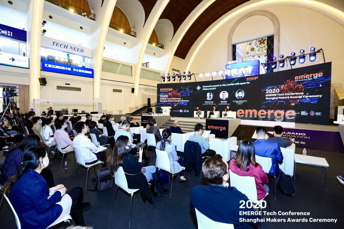 Emerge 2020 at Shanghai Exhibition Center
