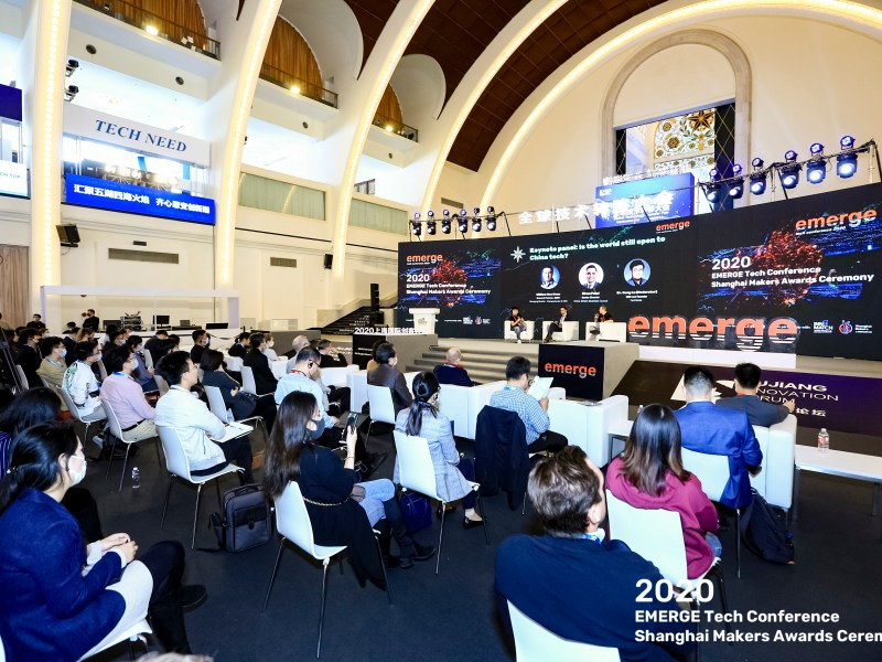Emerge 2020 at Shanghai Exhibition Center