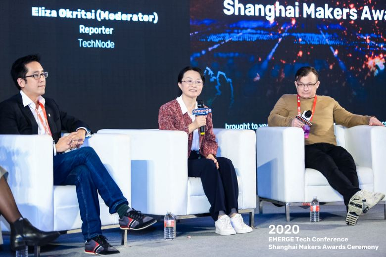 emerge blockchain panel sung cao graham
