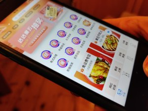 Hungry Panda O2O Chinese food delivery app