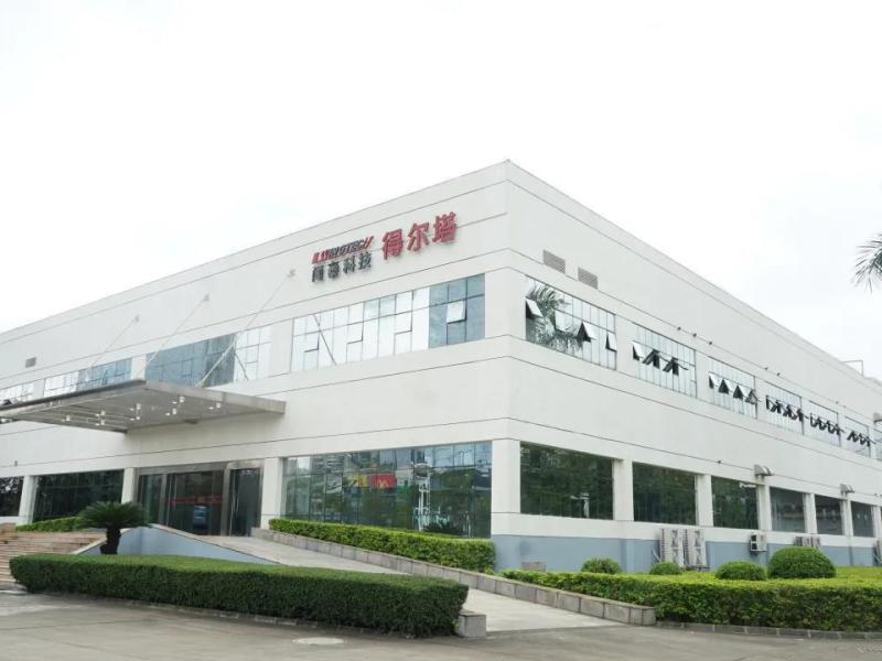 A fabrication plant of Chinese chipmaker Wingtech located in Guangzhou, Guangdong province, China.