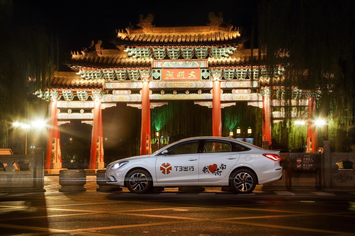 ride hailing mobility china didi t3 faw dongfeng changan government regulation