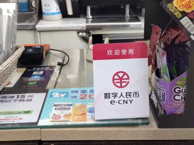 crypto digital yuan