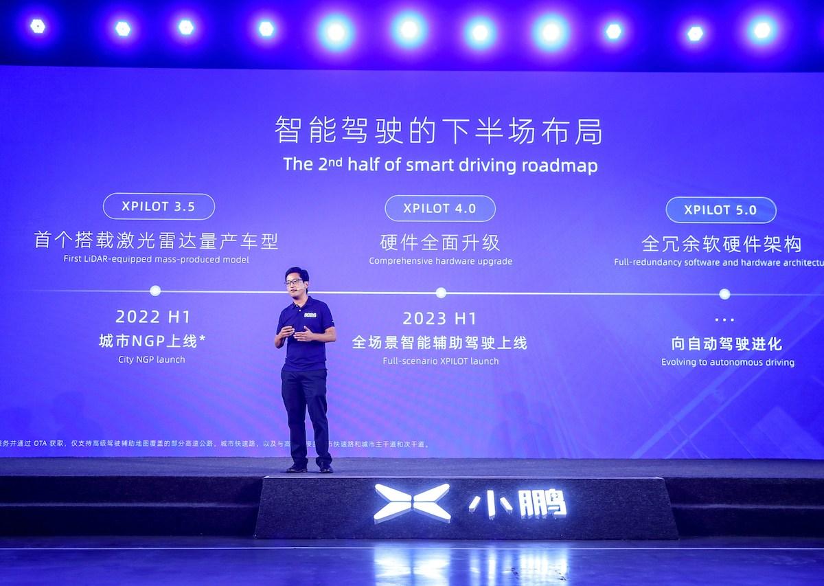 new energy vehicles electric vehicles china tesla nio xpeng mobility self-driving cars autonomous driving full autonomy