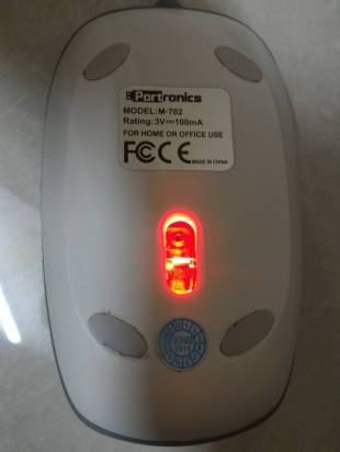 Hanger mouse current input