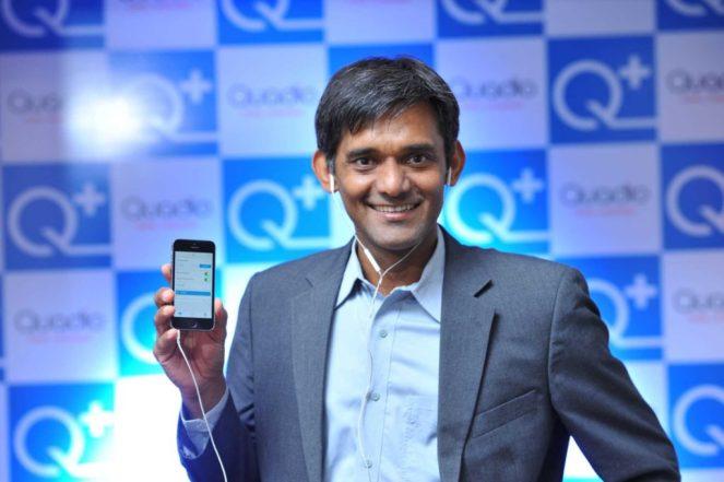 Quadio Q+ hearing aid app for android iOS