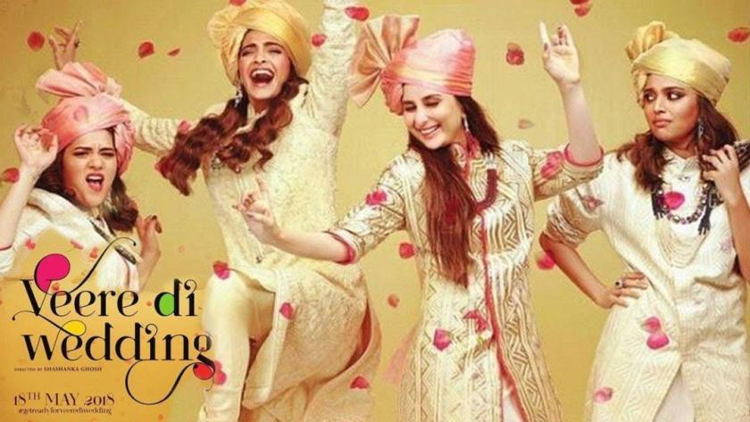 LAAJ SHARAM Lyrics – Veere Di Wedding