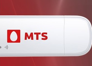 MTS WiFi Dongle Review and Mblaze Ultra Speed test
