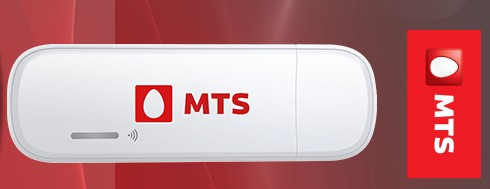 mts wifi dongle review
