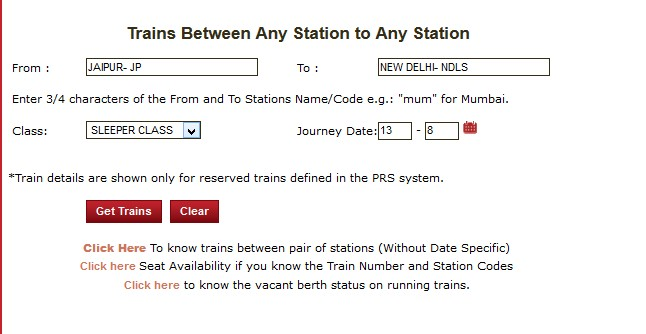 Indian railways train seat availablity between two station