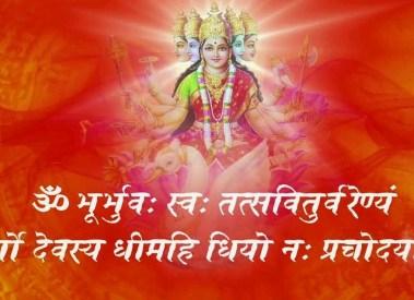 Gayatri Mantra Meaning and Lyrics in Hindi/Telugu/English/Tamil/Kannada/Malayalam