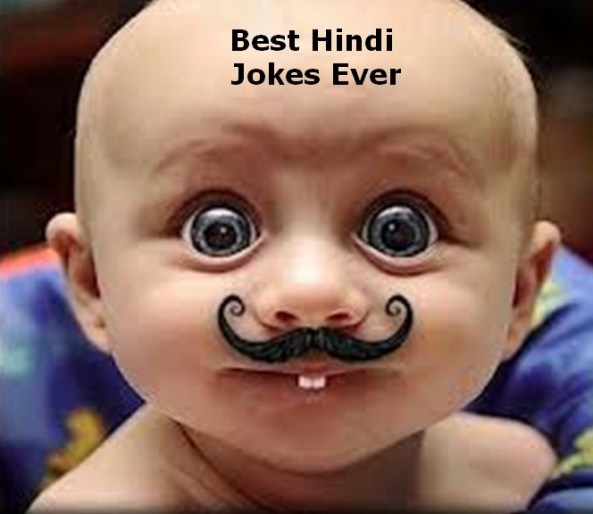 best funny jokes in hindi ever