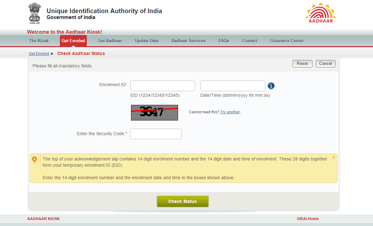 how to find srn number in aadhar card