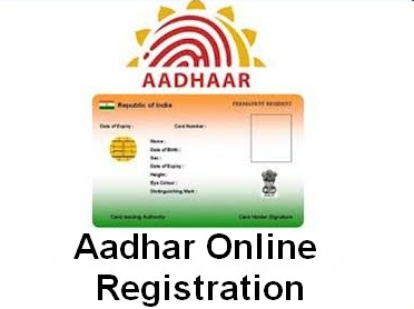 How to apply Aadhar Card online