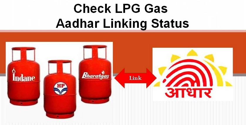 How to check LPG Aadhaar Card Linking Status with Bank for ...