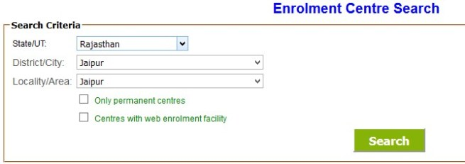 aadhar enrolment centre search list