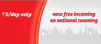 airtel free roaming plans activation