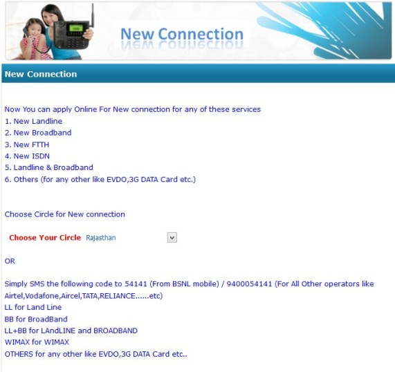 bsnl new landline and broadband connection online
