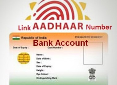 How to Link Aadhaar Card With Bank account Online and Offline