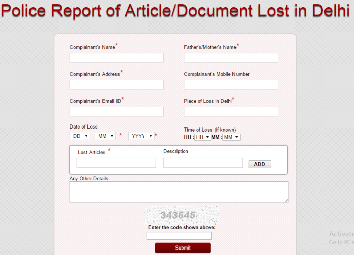 How to file fir online for lost documents mobiles in india spiritdancerdesigns Choice Image