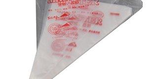Polythene Icing Piping Bags Medium - 100 Pcs