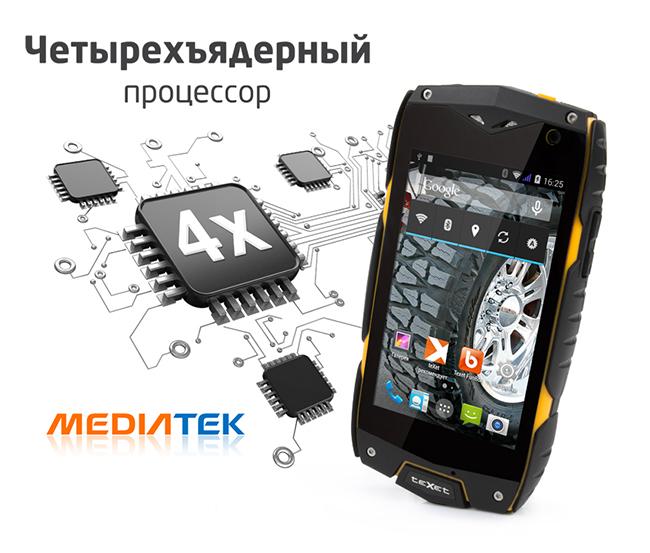 X-driver_4X_web_1424944576