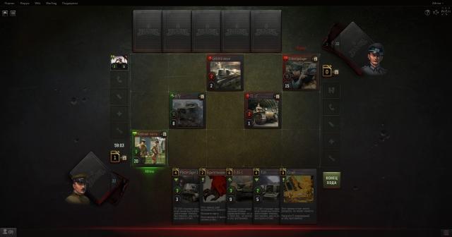 wot_generals_screens