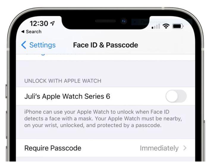 iPhone научился распознавать лица маске, но только если у вас Apple Watch