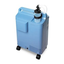 Oxygen Concentrator in this Price in Bangladesh