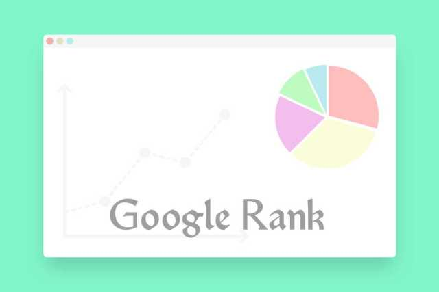 The Difference Between Page Rank and Google Ranking