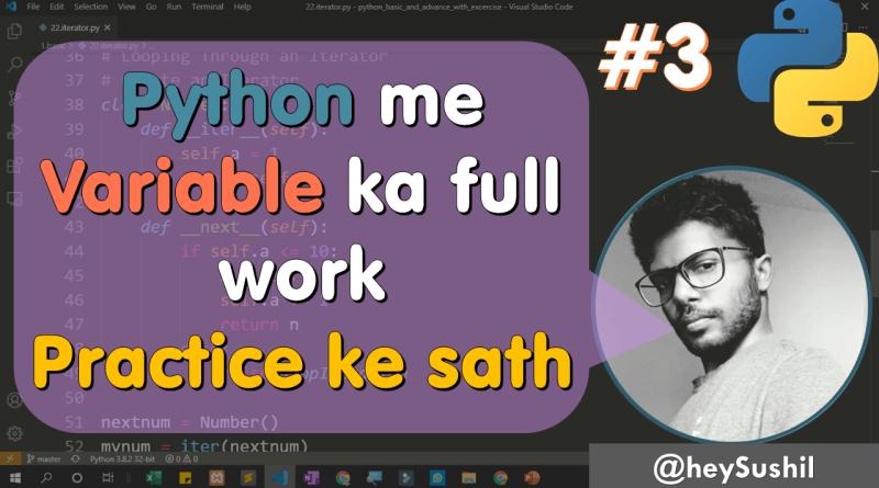 what is python variable in hindi