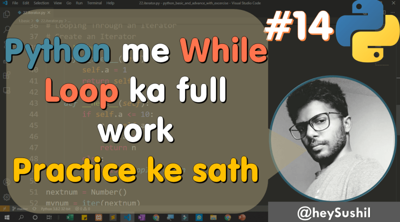 How to use while loop in python | Full Python Course in Hindi