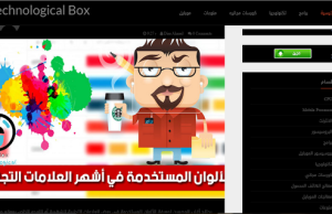 اراحة العين خلال تصفحك علي جوجل كروم وفايرفوكس