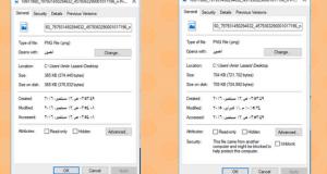 طريقة ضغط صور PNG دون التأثير علي جودتها