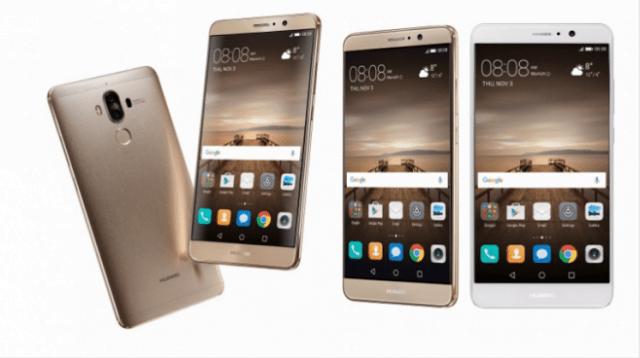 الهاتف الجديد من هواوي Huawei Mate 9 بامكانيات رائعه جدا