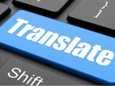 افضل مواقع للترجمة