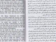 روايات (عربي-انجليزي)
