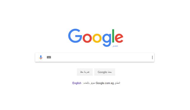 البحث علي جوجل كالمحترفين