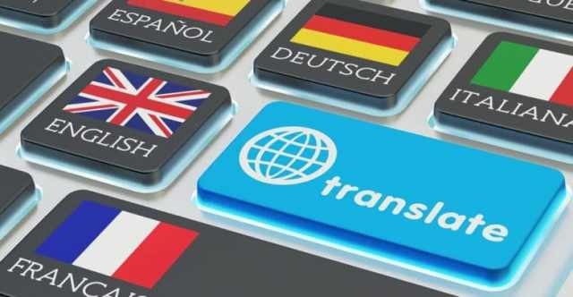 افضل مواقع الترجمة