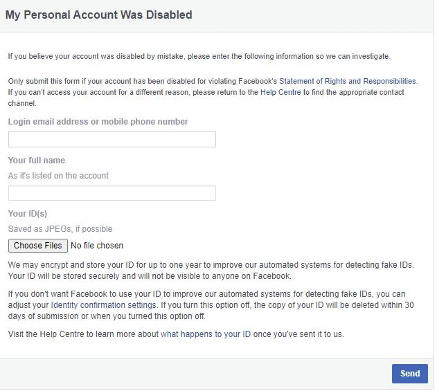 استرجاع حساب فيس بوك معطل 2020