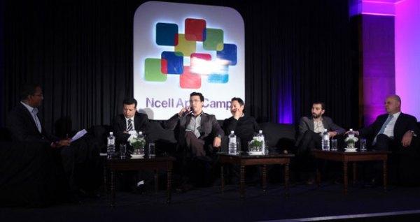 एनसेल मोवाइल एप्लिकेसनको बजारीकरणबारे विज्ञहरुसँग छलफल